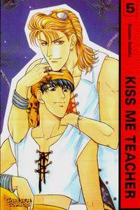Kiss me Teacher 5 - Klickt hier für die große Abbildung zur Rezension