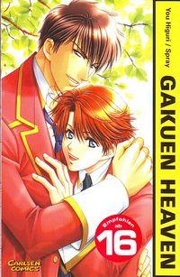 Gakuen Heaven - Klickt hier für die große Abbildung zur Rezension