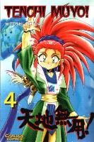 Tenchi Muyo ! 4 - Klickt hier für die große Abbildung zur Rezension