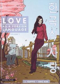 Love as a Foreign Language - Klickt hier für die große Abbildung zur Rezension