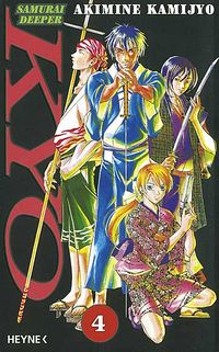 Samurai Deeper Kyo 4 - Klickt hier für die große Abbildung zur Rezension