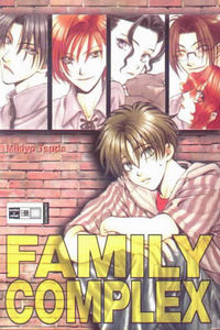 Family Complex - Klickt hier für die große Abbildung zur Rezension
