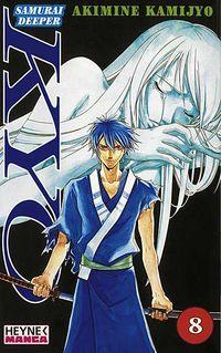 Samurai Deeper Kyo 8 - Klickt hier für die große Abbildung zur Rezension