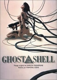 Ghost in the Shell - Anime Comic 1 - Klickt hier für die große Abbildung zur Rezension