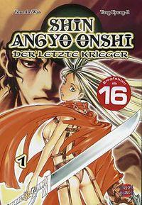 Shin Angyo Onshi 1 - Klickt hier für die große Abbildung zur Rezension