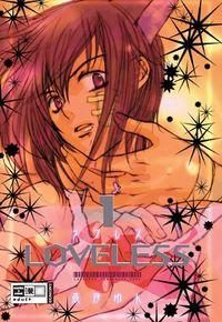 Loveless 1 - Klickt hier für die große Abbildung zur Rezension