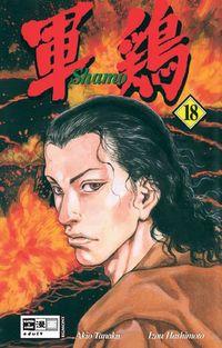 Shamo 18 - Klickt hier für die große Abbildung zur Rezension
