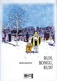 Run, Bongu, Run! - Klickt hier für die große Abbildung zur Rezension