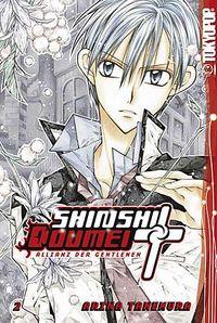 Shinshi Doumei Cross 2 - Klickt hier für die große Abbildung zur Rezension