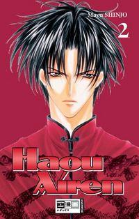 Haou Airen 2 - Klickt hier für die große Abbildung zur Rezension