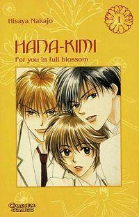 Hana-Kimi 1 - Klickt hier für die große Abbildung zur Rezension