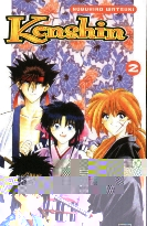 Kenshin 2 - Klickt hier für die große Abbildung zur Rezension