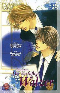 Takumi-kun 2 - Klickt hier für die große Abbildung zur Rezension