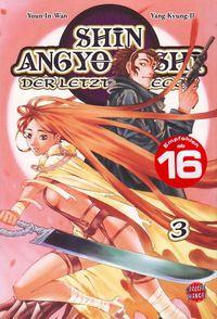 Shin Angyo Onshi 3 - Klickt hier für die große Abbildung zur Rezension