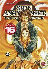 Shin Angyo Onshi 2 - Klickt hier für die große Abbildung zur Rezension