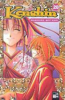 Kenshin 28 - Klickt hier für die große Abbildung zur Rezension