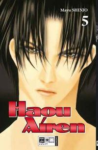 Haou Airen 5 - Klickt hier für die große Abbildung zur Rezension