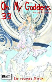 Oh! My Goddess 33 - Klickt hier für die große Abbildung zur Rezension