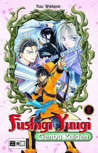 Fushigi Yuugi Genbu Kaiden 2 - Klickt hier für die große Abbildung zur Rezension