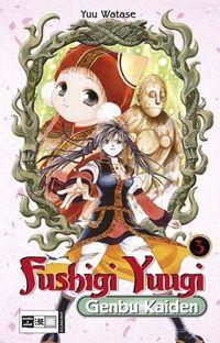 Fushigi Yuugi Genbu Kaiden 3 - Klickt hier für die große Abbildung zur Rezension
