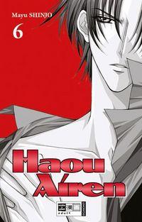 Haou Airen 6 - Klickt hier für die große Abbildung zur Rezension
