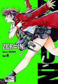Zeroin 4 - Klickt hier für die große Abbildung zur Rezension