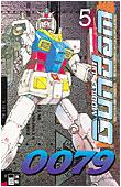 Gundam 0079 5 - Klickt hier für die große Abbildung zur Rezension