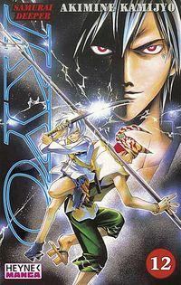 Samurai Deeper Kyo 12 - Klickt hier für die große Abbildung zur Rezension
