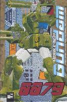 Gundam 0079 7 - Klickt hier für die große Abbildung zur Rezension