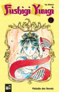 Fushigi Yuugi 6 - Klickt hier für die große Abbildung zur Rezension