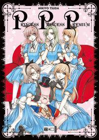 Princess Princess Premium Artbook - Klickt hier für die große Abbildung zur Rezension