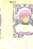 Video Girl Ai 4 - Klickt hier für die große Abbildung zur Rezension