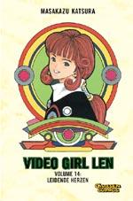 Video Girl Ai 14 - Klickt hier für die große Abbildung zur Rezension