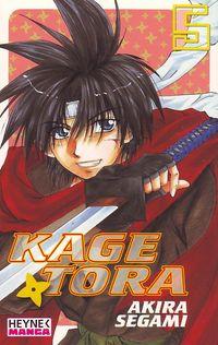 KageTora 5 - Klickt hier für die große Abbildung zur Rezension