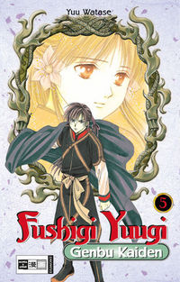 Fushigi Yuugi Genbu Kaiden 5 - Klickt hier für die große Abbildung zur Rezension