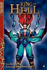 King of Hell 4 - Klickt hier für die große Abbildung zur Rezension