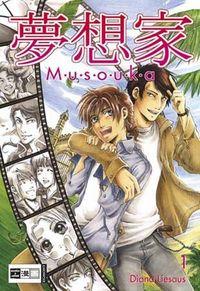 Musouka 1 - Klickt hier für die große Abbildung zur Rezension