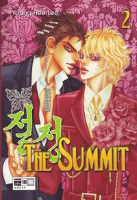 The Summit 2 - Klickt hier für die große Abbildung zur Rezension