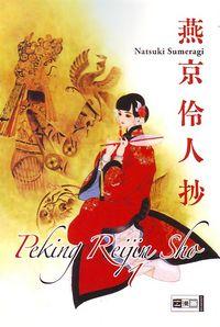 Peking Reijin Sho 1 - Klickt hier für die große Abbildung zur Rezension