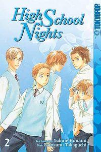 High School Nights 2 - Klickt hier für die große Abbildung zur Rezension