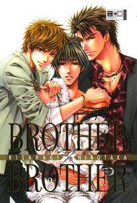Brother x Brother 2 - Klickt hier für die große Abbildung zur Rezension