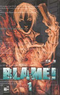 Blame 1 - Klickt hier für die große Abbildung zur Rezension