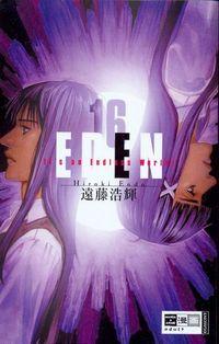 Eden - It´s an Endless World 16 - Klickt hier für die große Abbildung zur Rezension