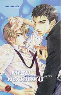 Mizu no Kioku - Memories of Water - Klickt hier für die große Abbildung zur Rezension