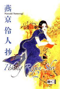 Peking Reijin Sho 2 - Klickt hier für die große Abbildung zur Rezension