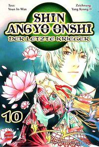 Shin Angyo Onshi 10 - Klickt hier für die große Abbildung zur Rezension