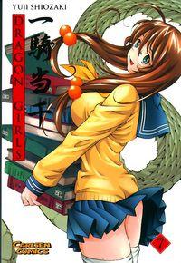 Dragon Girls 7 - Klickt hier für die große Abbildung zur Rezension