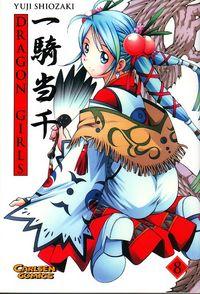 Dragon Girls 8 - Klickt hier für die große Abbildung zur Rezension