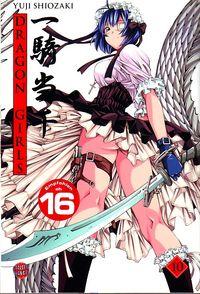 Dragon Girls 10 - Klickt hier für die große Abbildung zur Rezension
