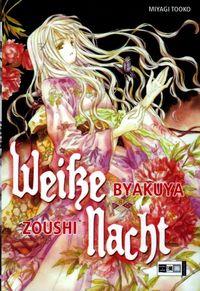 Byakuya Zoushi - Weiße Nacht - Klickt hier für die große Abbildung zur Rezension